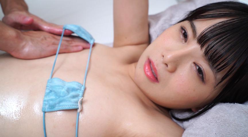緑香 恋の聖域+(プラス) 8枚目