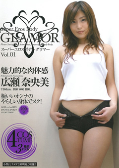GLAMOR Vol.01