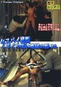 女スパイ拷問 くすぐり笑い地獄の刑23