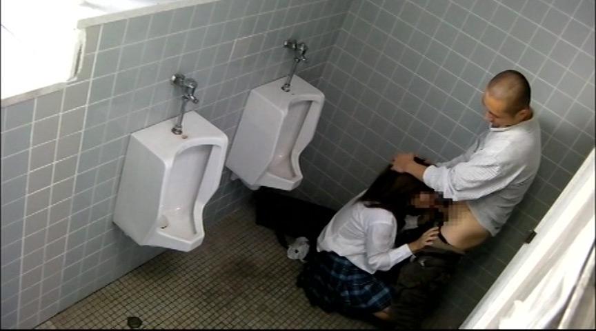 J○生校内女子トイレレイプ盗撮 画像 4