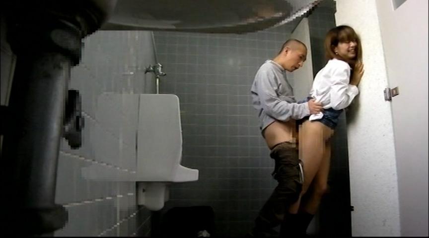 J○生校内女子トイレレイプ盗撮 画像 5