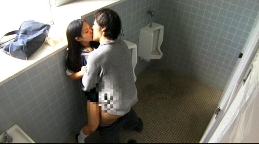 J○生校内女子トイレレイプ盗撮 画像 9
