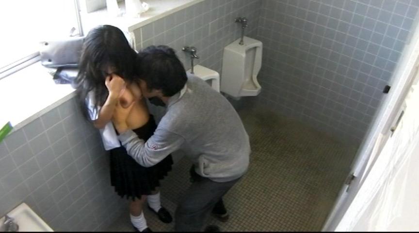 J○生校内女子トイレレイプ盗撮 画像 15