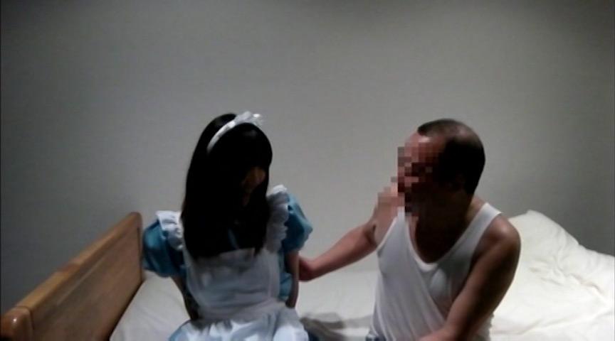 スレンダーなデリ嬢と本当は駄目な本番行為 画像 6