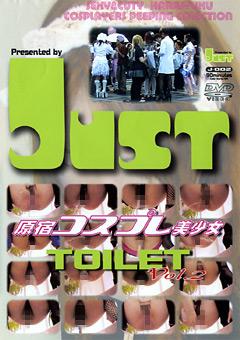 原宿コスプレ美少女 TOILET Vol.2