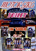 MOTORGIRLS TOILET IN SUGO Vol.1