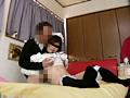 どこまでヤレる!?アキバ萌えマッサージ店のお姉さん2...thumbnai2