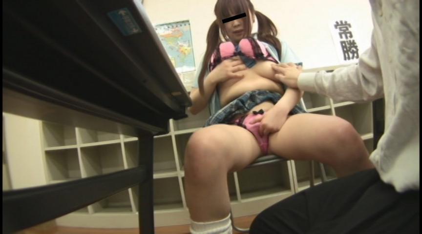 人気塾講師が女子校生徒に性教育のサンプル画像