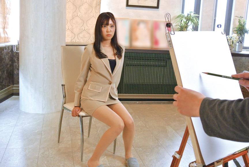 妻がデッサンモデルをさせられました 加賀美さら 画像 1