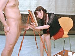 美大生がデッサン中にセンズリ鑑賞!