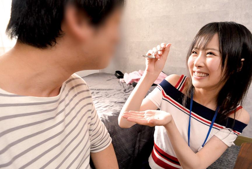 レンタル妹 はじめました「ご自宅出張可、ボディタッチはNGですよ」山口葉瑠 1枚目