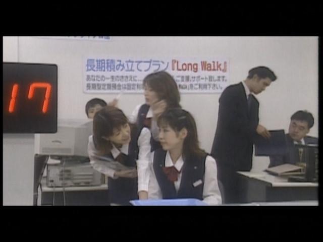 リストラ凌辱銀行 キャリアへの復讐 画像 2