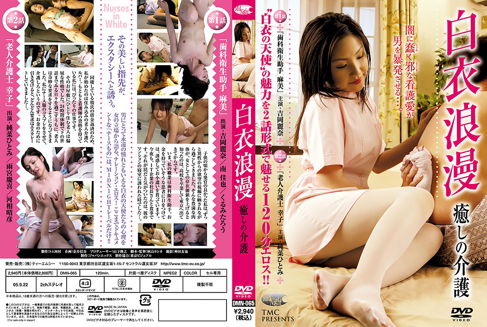 marumiemovie.info