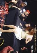 人妻羞恥公開オナニー1|人気のオナニー動画DUGA|ファン待望の激エロ作品