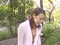 若妻羞恥 リモコンバイブ責め Vol.02【2】