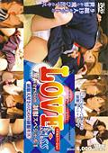LOVE kiss AV version 制服スペシャル4