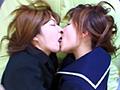 LOVE kiss AV version 制服スペシャル1