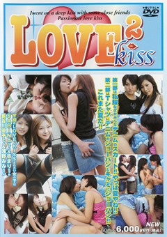 LOVE2 kiss