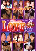 LOVE kiss  DVD スペシャル  AVバージョンI