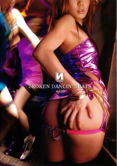 BROKEN DANCIN' BEATS vol.01
