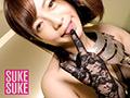 深田ゆめ×SUKESUKE#09のサムネイルエロ画像No.6