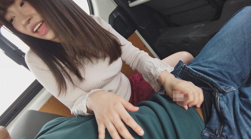 夜行性看護師(うさぎ) 小生意気な巨乳娘がメス化 画像 3