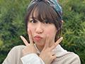 """振動露出 36時間""""挿れっぱなし""""イカセ旅行【1】"""