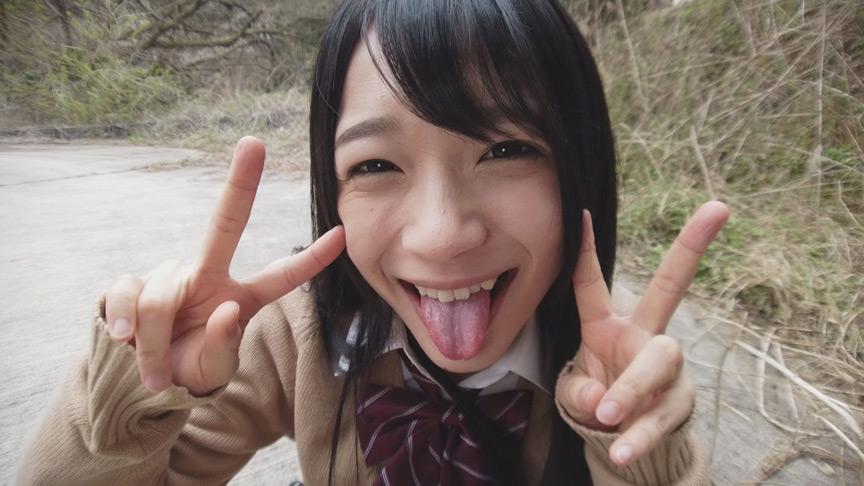 精飲交際 精子大好き黒髪サセ子ちゃんとごっくん密会デート 11枚目