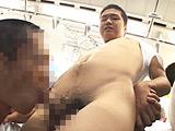 痴漢OKボーイ 包茎童貞男子校生 編 【DUGA】