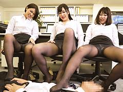 パンスト:女子社員の黒パンスト誘惑 欲求不満な美人女子社員