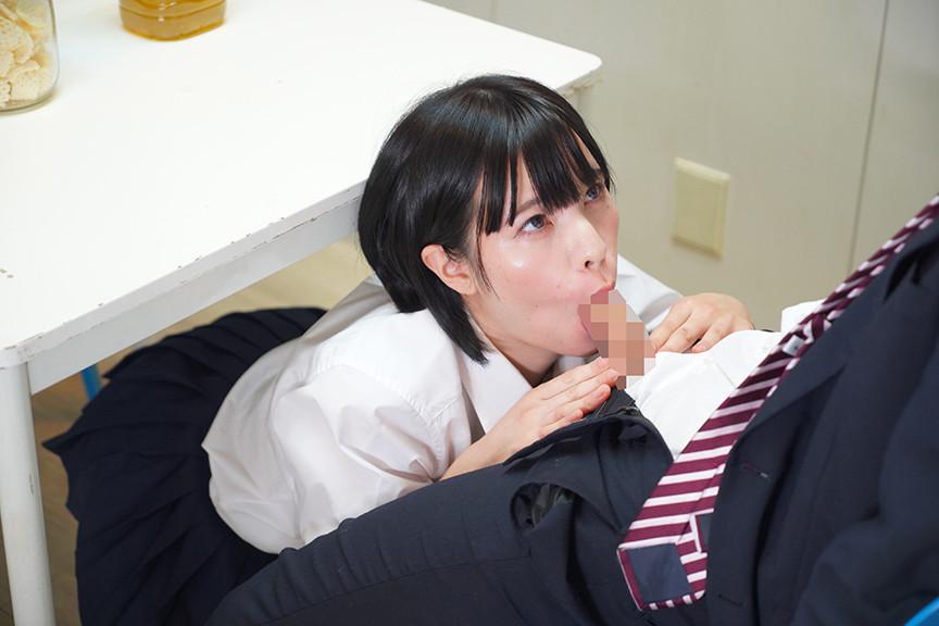 カワイイ女子○生とエッチするために僕は教師になった12 画像 4