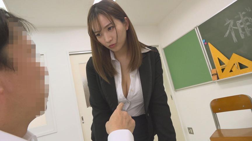先生が巨乳でHで困っちゃいます!?オッパイが気になって集中できない僕に優しく教えるフリをして誘惑してくる! 7枚目