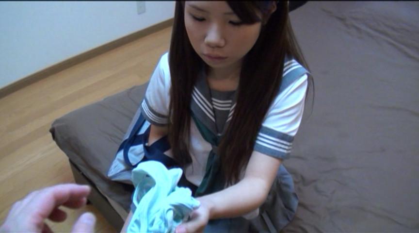 素人投稿激エロ倶楽部 処女激エロ撮影 の画像14