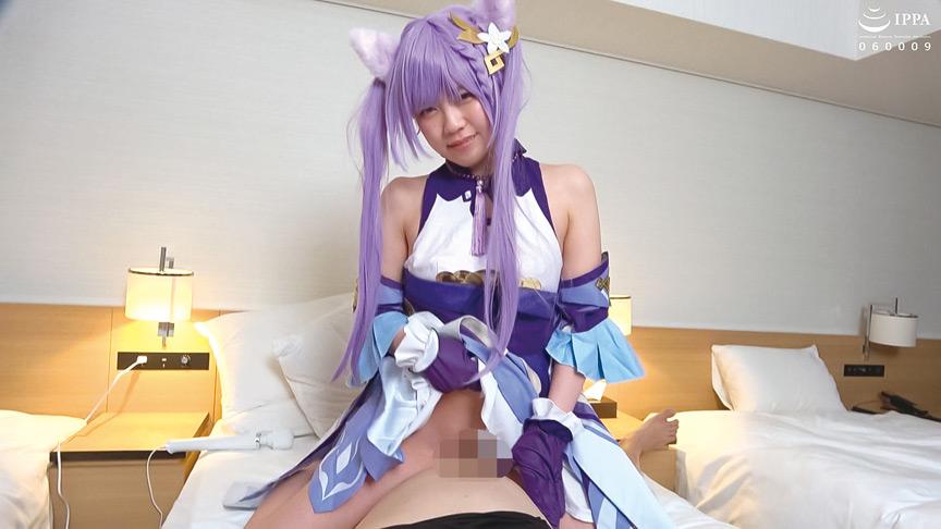 最強属性48 桜井千春 画像 7