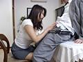 働く人妻交尾 欲求不満な保険営業の人妻 大塚美雪-0