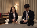 憧れの女上司と 高瀬智香-0