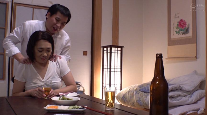再婚相手より前の年増な女房がやっぱいいや 水嶋百合子