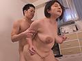 あん時のセフレ...は友人の母親 牧村彩香