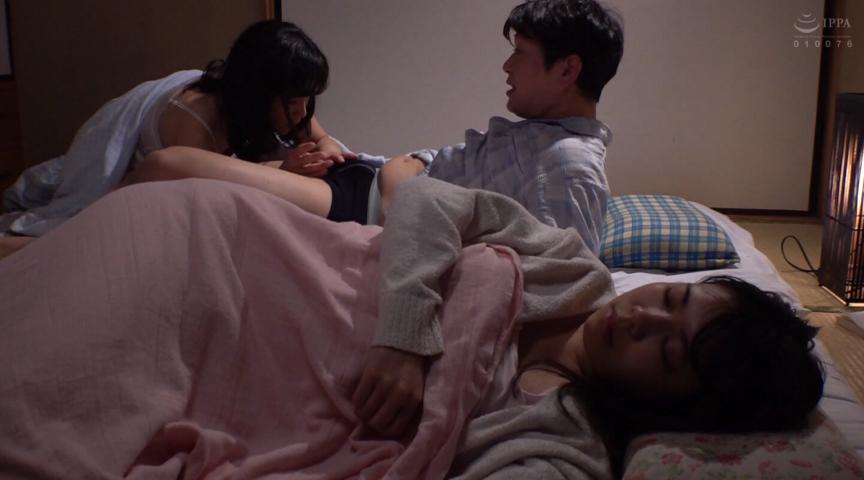 義母の隣に寝たあの日から… 平岡里枝子