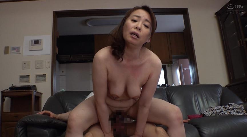 義母の隣に寝たあの日から… 佐倉由美子 1