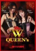 The W QUEEN's 蹴り!M男瀕死