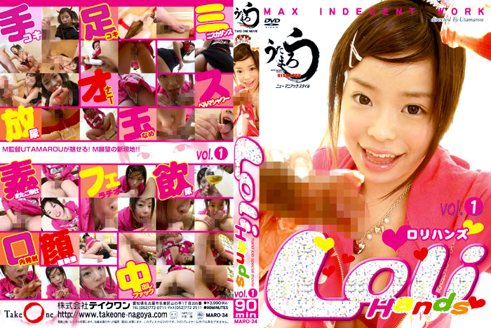 Loli Hands vol.1
