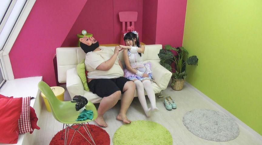 投稿個人撮影 キモ男ヲタ復讐動画 ウエニシリリア編 画像 2