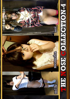 THE NOSE COLLECTION-4 ~ロリ鼻盛り耽美会2~