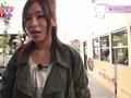 かすみTVDX Vol.01-5