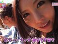 かすみTVDX Vol.02-1