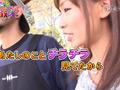 かすみTVDX Vol.02-4