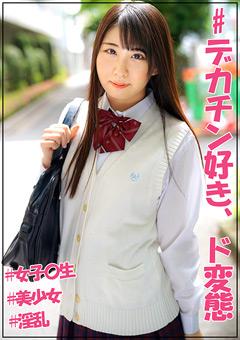 【あかり動画】J●調査隊チームK-あかり -女子校生