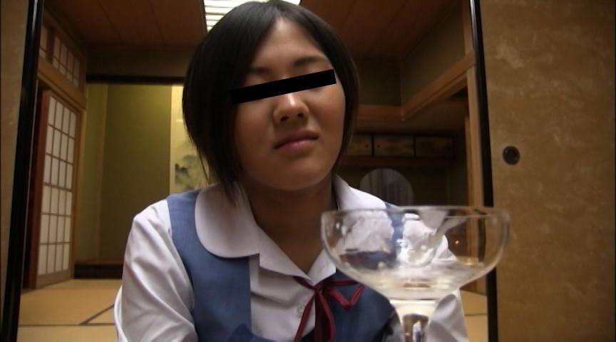 ザーメンください 精飲女子大生 紗絵 画像 5