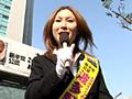 選挙出馬!?ニューハーフ知事候補 波多野沙耶